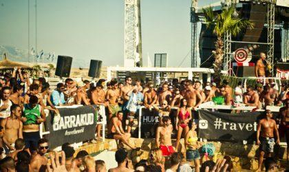 В августе в Греции пройдет эксклюзивный фестиваль для 500 посетителей