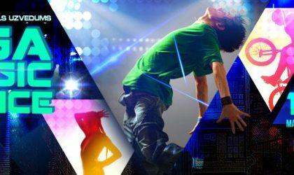 В Риге покажут синтез современного танца и экстремального спорта