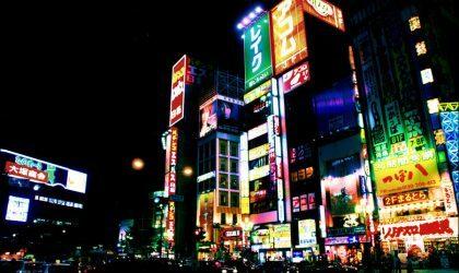 В Японии смягчают закон, запрещающий танцы в клубах