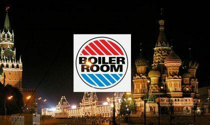 Boiler Room приходит в Россию