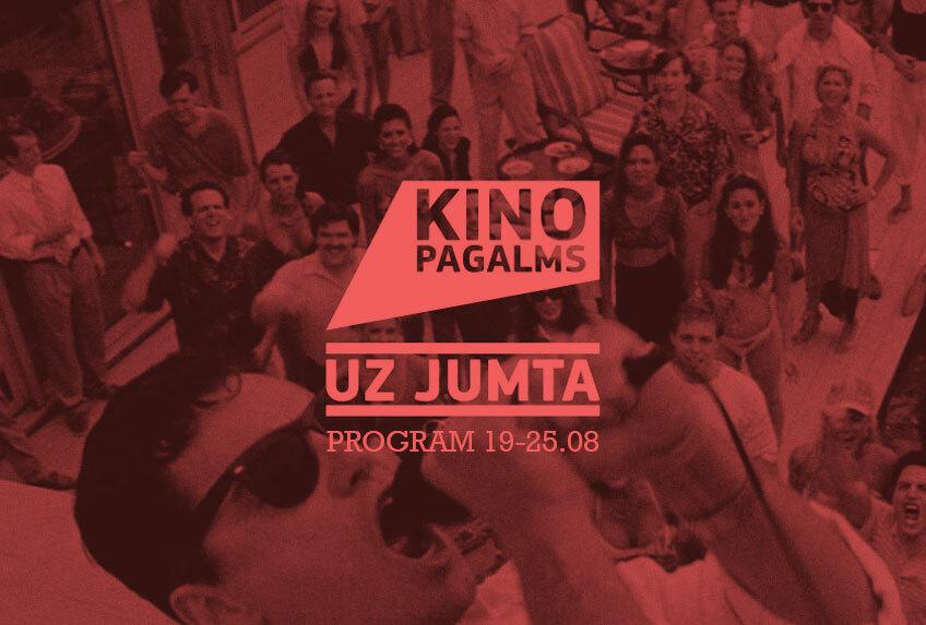 Конкурс с билетами и программа Kino Pagalms с 19 по 25 августа