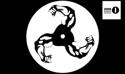 Слушайте Essential Mix от Bicep