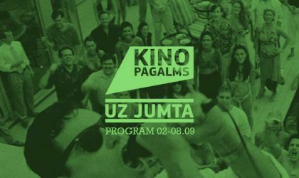 Конкурс с билетами и расписание Kino Pagalms