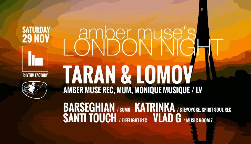 В Лондоне пройдет первая вечеринка латвийского лейбла Amber Muse