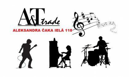 Рижский магазин A&T Trade Music открылся по новому адресу