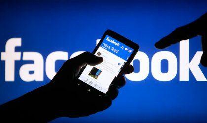 Поговаривают, что Фейсбук собирается запустить стриминг-сервис
