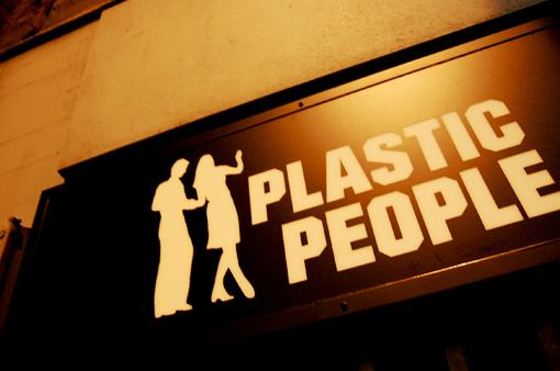 Скачивайте сеты Four Tet и Floating Points с закрытия лондонского Plastic People
