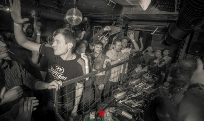 Смотрите фотографии с лайва Robert Owens на вечеринке Amber Muse в Риге