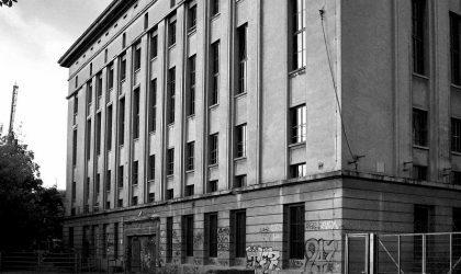 Клуб Berghain в Берлине официально признан культурным заведением