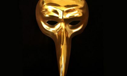Слушайте Essential Mix от Claptone