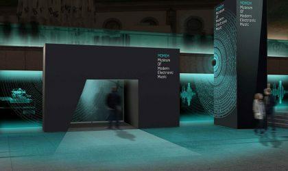 Ночь в музее для любителей техно