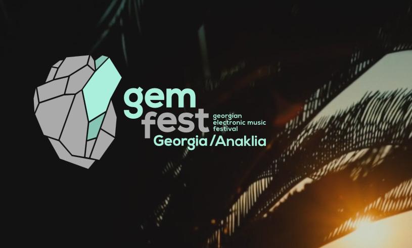 Georgian Electronic Music Festival