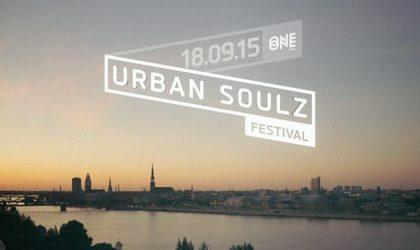 На фестивале Urban Soulz в эту пятницу сыграют гости из Англии, Канады и России