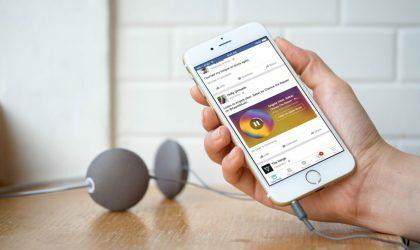 Лента новостей фейсбука стала более музыкальной