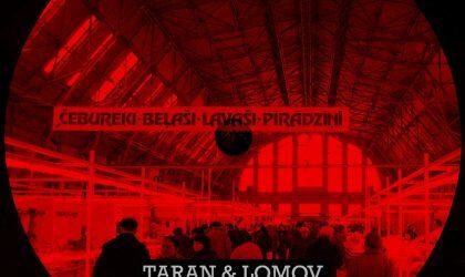 «Сырое мясо» от Taran & Lomov
