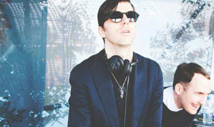 Слушайте Essential Mix от Âme и Dixon