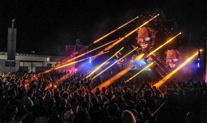 Смотрите документальный фильм о клубе Space Ibiza