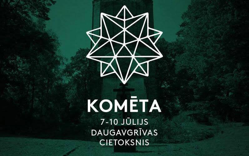 Конкурс: билеты на фестиваль Kometa в Даугавгривской крепости