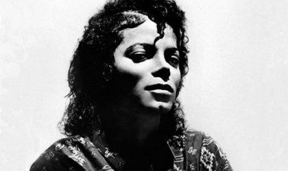 В сентябре выйдет новый проект Майкла Джексона «Scream»