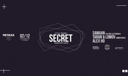 Последняя вечеринка года от Amber Muse пройдет 2 декабря в секретном месте Старой Риги
