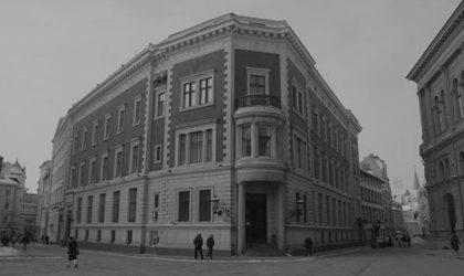 17 марта в историческом здании на Домской площади пройдет большая вечеринка BANK!