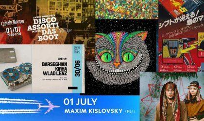 Клубная афиша (Рига) / 30 июня – 1 июля