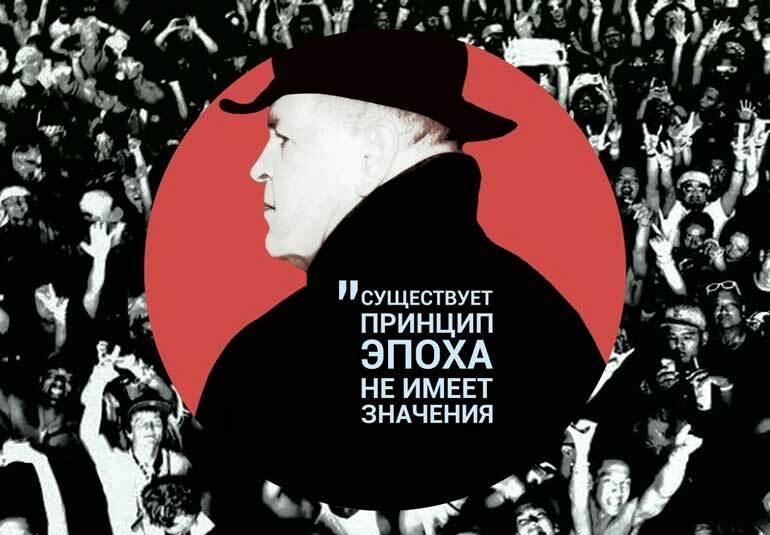 Выиграйте билеты на премьеру фильма «Эпоха танцев» в рамках Riga IFF