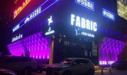 В Китае обнаружился клуб-бутлег, использующий название и лого лондонского Fabric