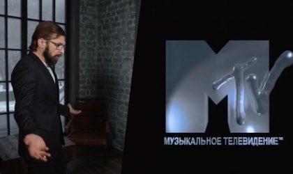 На YouTube-канале вДудя вышел фильм про российское MTV