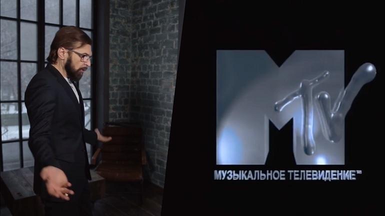 MTV вДудь