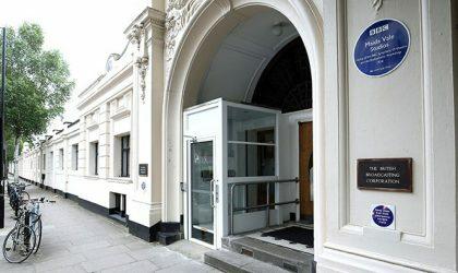 BBC закроет свой комплекс студий в Майда Вейл