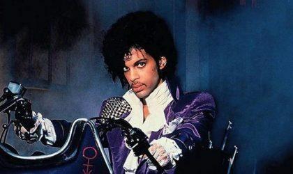 Netflix покажет документальный фильм о Prince
