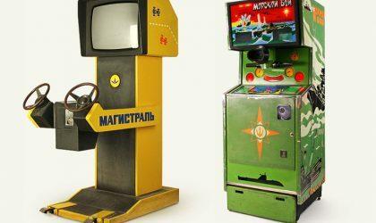 На игровых автоматах советских времен можно сыграть и сегодня. Даже онлайн