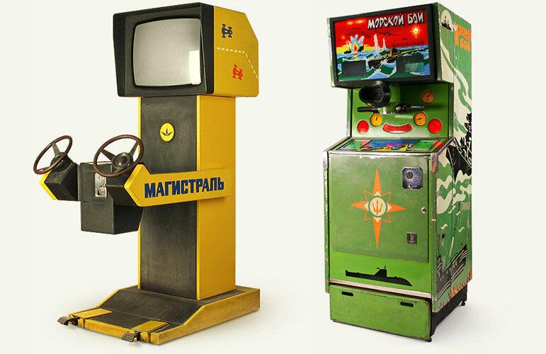 Советские игровые автоматы