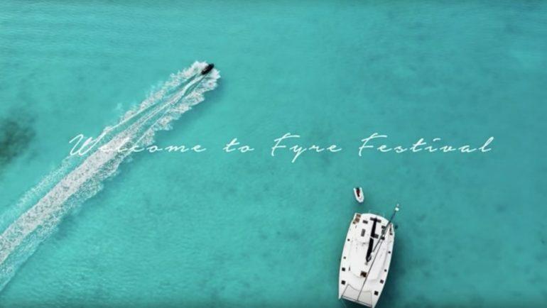 фестиваль Fyre