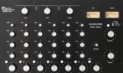 Alpha Recording System выпустит новый шестиканальный роторный микшер