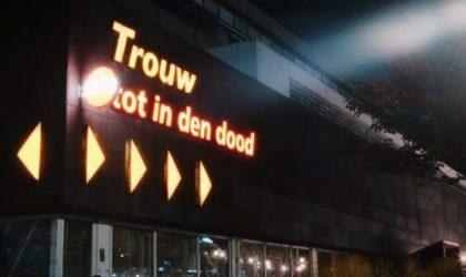 Смотрите документальный фильм про амстердамский клуб Trouw