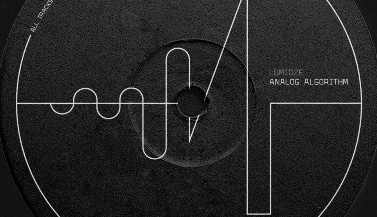 Lomidze запустил краудфандинг для выпуска своего альбома на виниле
