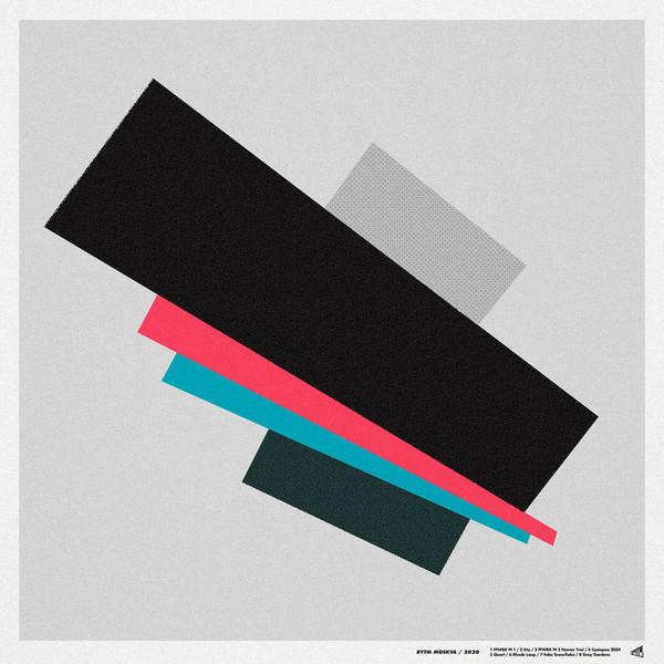 Mujuice — Rytm Moskva (Acid Pop, 2020)