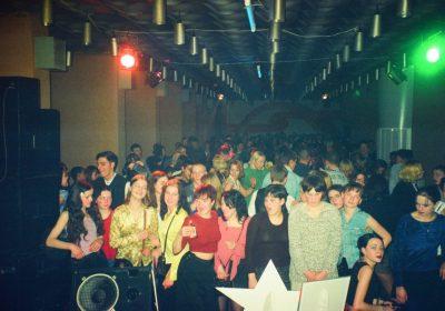 DABA: День всех влюбленных 20 лет назад