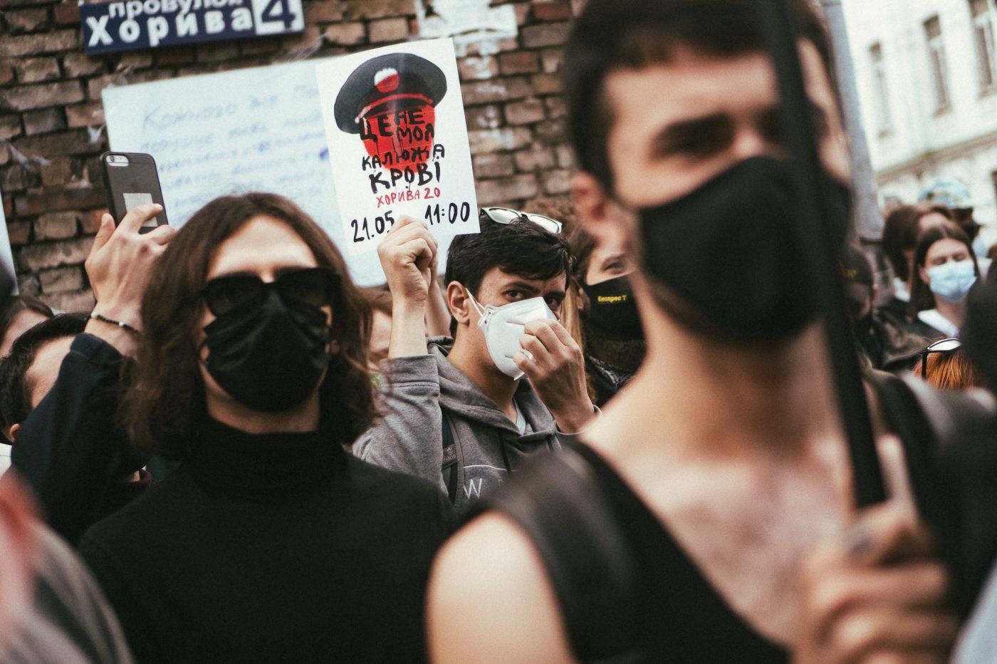Киевские рейверы вышли на протест против полицейского насилия