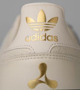 Cream Adidas 3